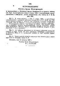 1920.04.30 Rozp MSW umundurowanie i uzbrojenie PP