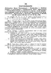 1920.07.13 Rozp MSW nabycie i utrata obywatelstwa