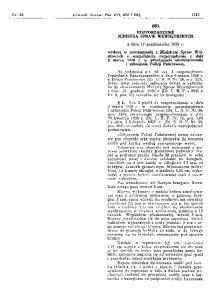 1933.10.17 Rozp MSW umundurowanie i uzbrojenie PP