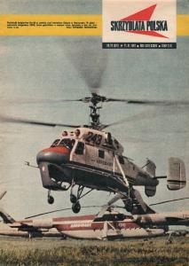 1967 24