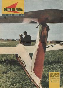 1967 33