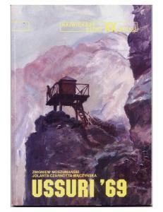 30 - Ussuri 1969