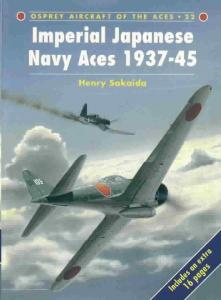 Aircraft of the Aces 022 - Imperial Japanese Navy Aces 1937-45
