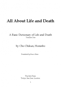 All about life and death - Volume 1 - A Basic Dictionary of Life and Death - By Cho Chikun
