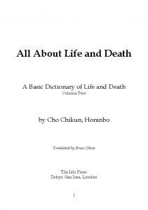 All about life and death - Volume 2 - A Basic Dictionary of Life and Death - By Cho Chikun