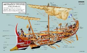 Anatomy of the Ship - The Age of Galleys