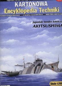 Answer - Kartonowa Encyklopedia Techniki 2004 Special 01 - IJN Akitsushima