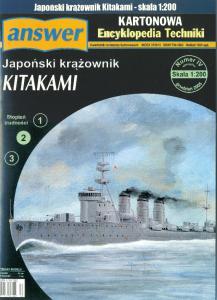 Answer - Kartonowa Encyklopedia Techniki 2005 Special 04 - Kitakami