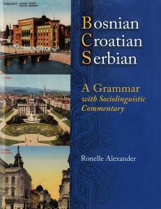 Bosnian Croatian Serbian. A Grammar with Sociolinguistic Commentary (R.Alexander)
