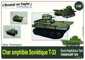 Char Amphibie T-33