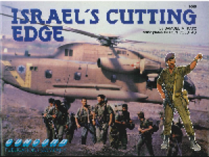 Concord Firepower Pictorial 1005 - Israels Cutting Edge
