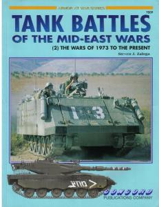 Concord Publication 7009 Tank Battles Of The Mid-East Wars (2) The Wars Of 1973 To Present