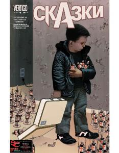 Fables #24