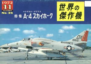 Famous Airplanes 031 - A-4 Skyhawk