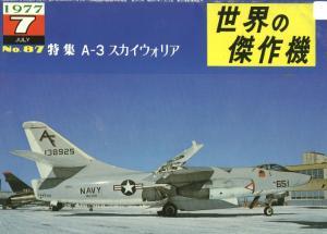 Famous Airplanes 087 - Douglas A-3 Skywarrior
