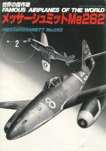 Famous Airplanes Of The World 002 - Messerschmitt Me 262