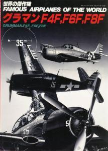 Famous Airplanes Of The World 035 - Grummann F4F; F6F; F8F