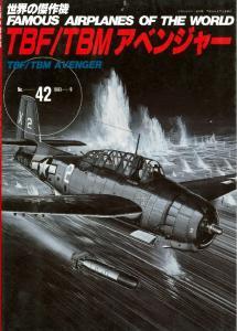 Famous Airplanes of the World 042 - Grumman TBF & TBM Avenger
