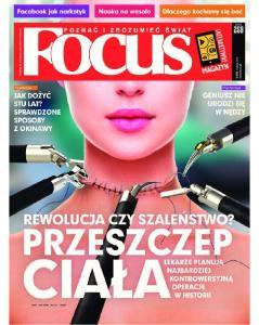 focus 03 2017