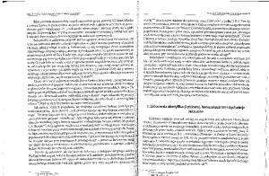 Gradon s.110-153