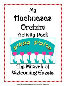 hachnasas orchim activity pack