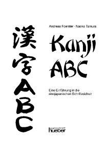 Japanese - Kanji ABC (Foerster & Tamura)