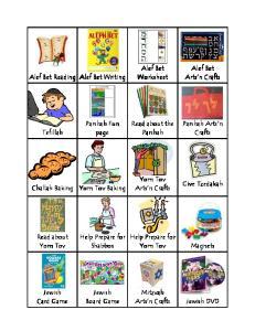 Jewish Activity Cards
