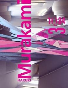 Murakami H. 2010 - 1Q84 Tom 3