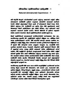 Natural (Unnatural) Experience 1