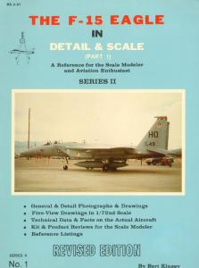 Old Detail & Scale DS-2-01 - The F-15 Eagle