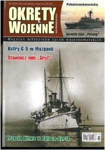 OW 101