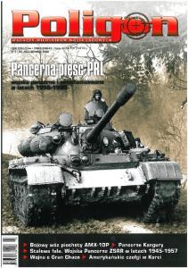 Poligon 20 ( 2010-3 )