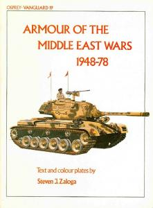 Vanguard 019 - Armour Of The Middle East Wars 1948-78