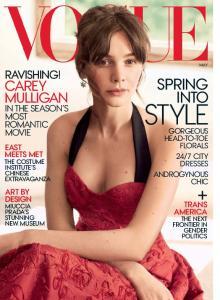 Vogue - May 2015 USA